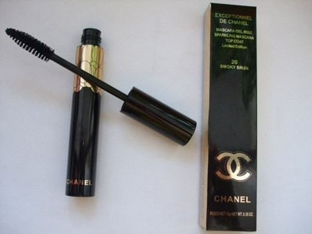 Chanel Smoky brun